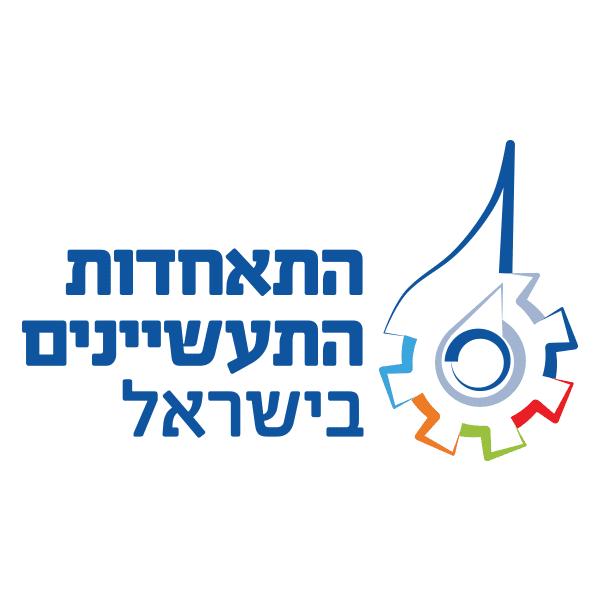 התאחדות התעשיינים לוגו