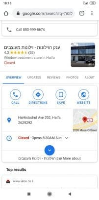 google my business mobile search