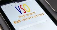 VSO חיפוש קולי בשיווק דיגיטלי B2B